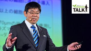 プラズマ遺伝子導入:再生・ゲノム医療実用